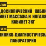 Таблички-информационные-1