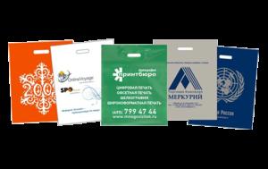 Печать на пакетах, пакеты с логотипом