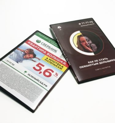 Обложки для cd и dvd дисков