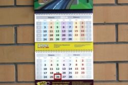 календарь с накладным элементом