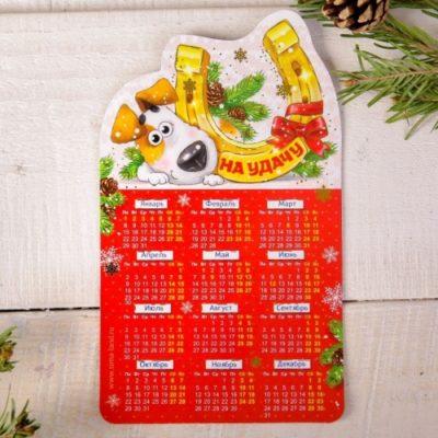 Календарь магнит