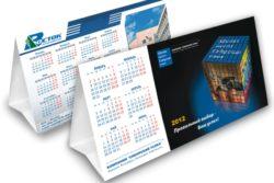 Календарь Домик без перекидных листов