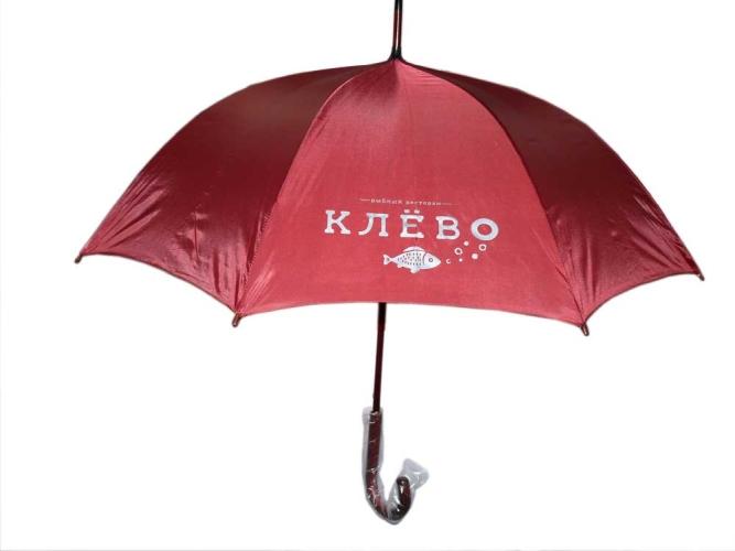фотосалоны нижний новгород печать на зонтах дожил