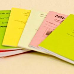 Брошюры с обложкой на цветной бумаге