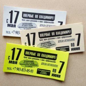 Печать на ризографе (на бумаге формата А3)
