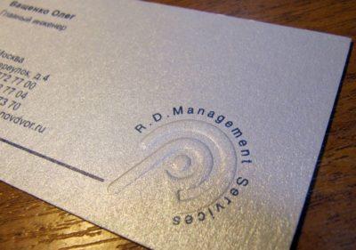"""Визитки на дизайнерской бумаге """"Majestic (Маджестик)"""""""