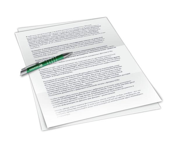 Печать документов струйная
