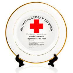 Тарелка каемка с золотой полоской d 20 см заготовка