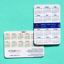 Календарь магнит виниловый